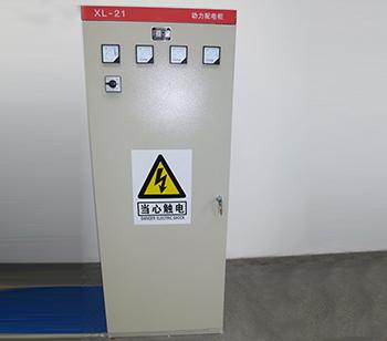 青岛公司在山东爱电定制低压柜