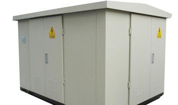 山东爱电 400KV变电站安装 电力工程案例